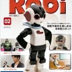 Robi – デイリーモーション動画