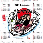 2014年カレンダー えべっさん