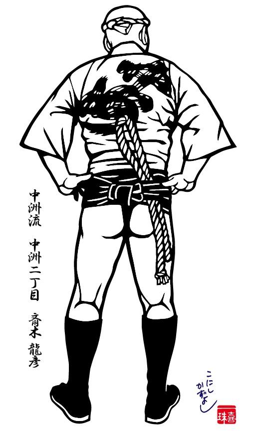 博多祇園山笠 中洲流の後ろ姿水法被 新作