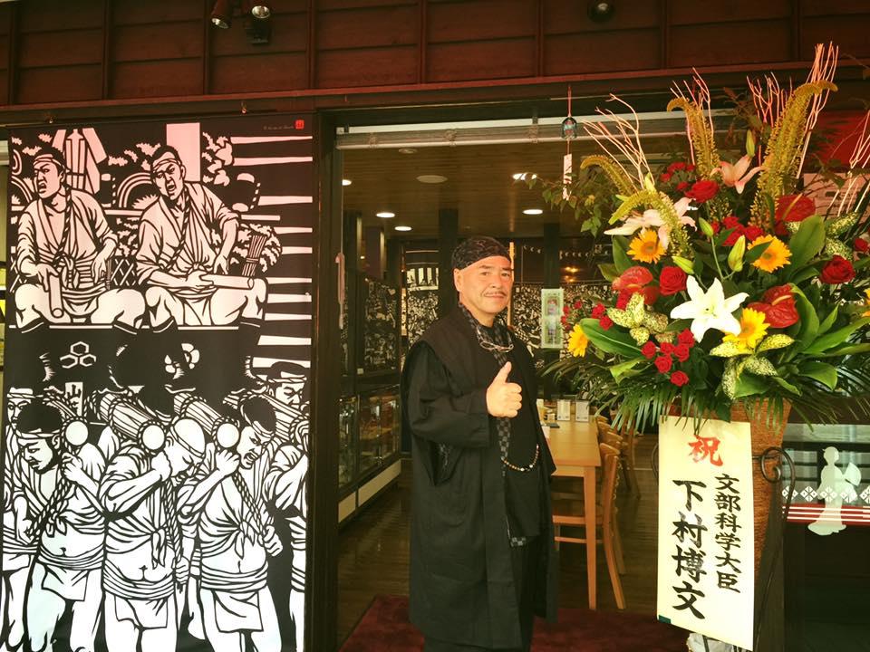 2015年きりえ個展 by はかた伝統工芸館