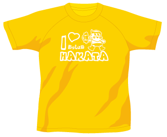 t-Yellow