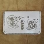 DragonCraft 03